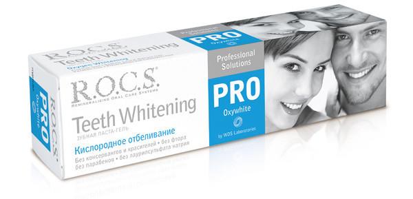 Зубная паста рокс разновидности и преимущества