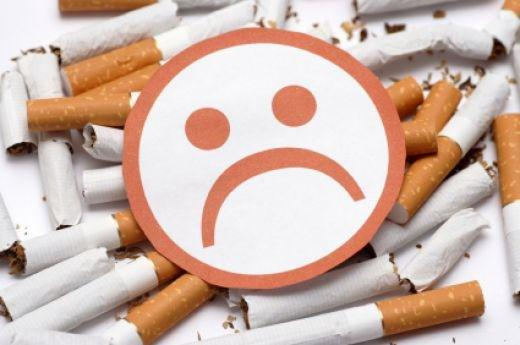 Траур по сигарете