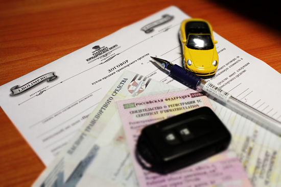 Особенности продажи дорогого автомобиля
