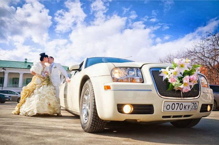 Нет машины на свадьбу – мы поможем